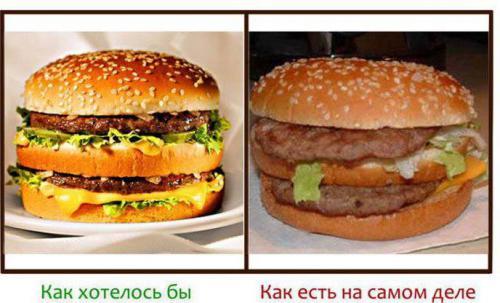 1269428529_kak_hochitsiya_08.jpg