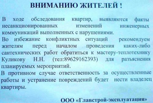 ПП_РемонтКонсультация.jpg