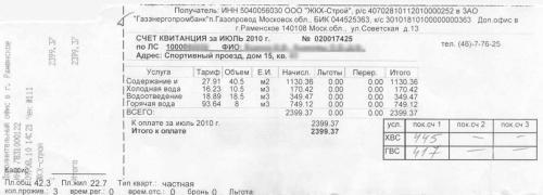 Спортивный_июль.jpg