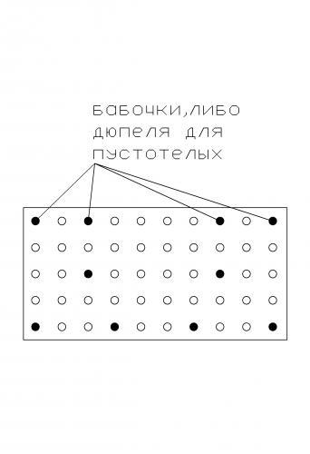 Чертеж1_Model.jpg