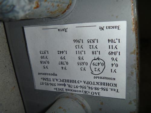 P1010723.JPG