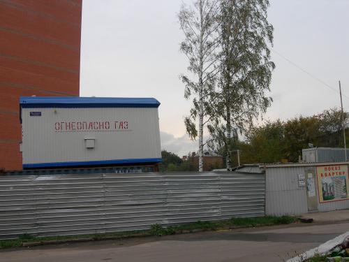DSCN7522.jpg