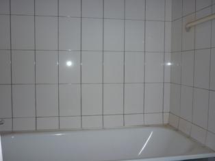 Ванна_плитка.JPG
