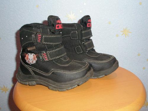 ботинки_001.JPG