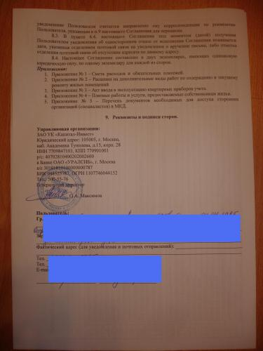 DSC00037_1.jpg