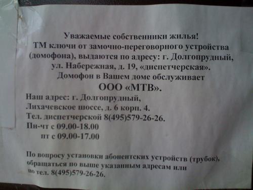 IMG_0788.JPG