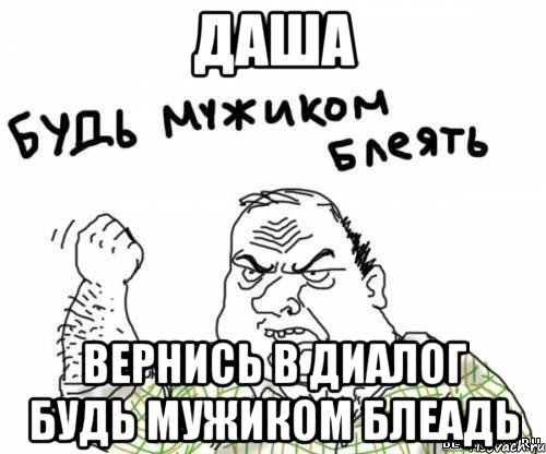 даша1_orig_.jpg