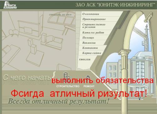 Фсигда_атличный_ризультат.jpg