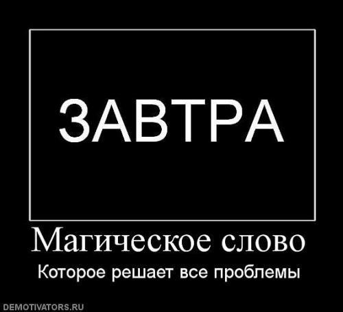 аеп_012.jpg