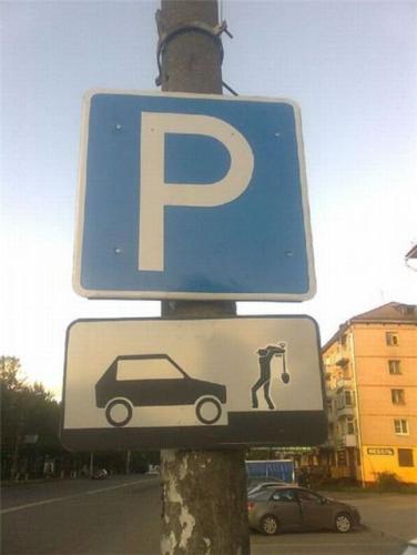 знак_парковка.jpg