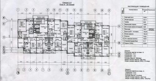 План_к22_секция_5_6_этаж_8_20_2.jpg