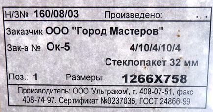 IMG_1685.jpg
