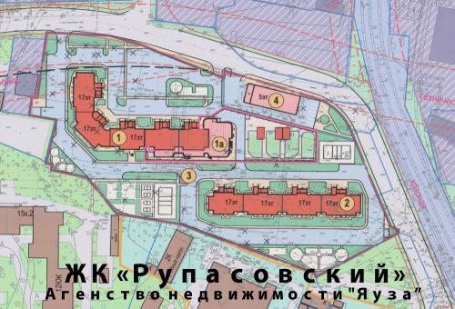 rupasovskii-1.jpg