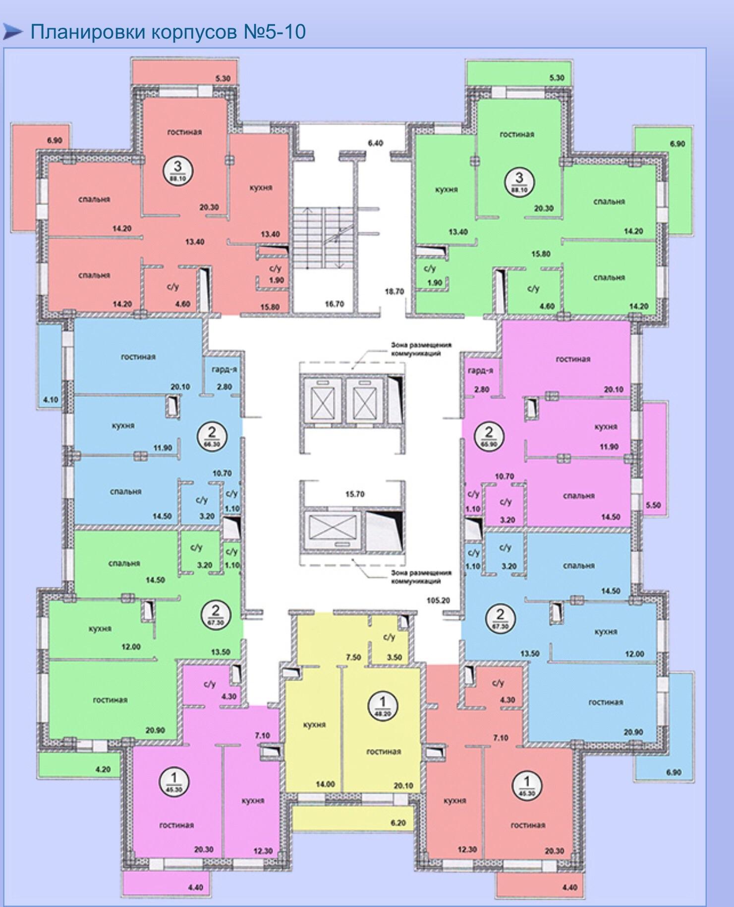 Миэль - офис в г. московский - 2-комнатные квартиры.