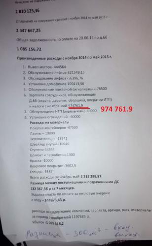 IMG_20150702_221626.jpg