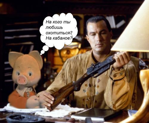 Seagal goodnight.jpg
