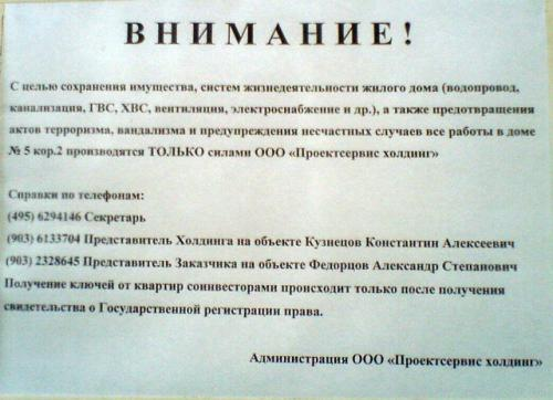 DSC00326___1.jpg