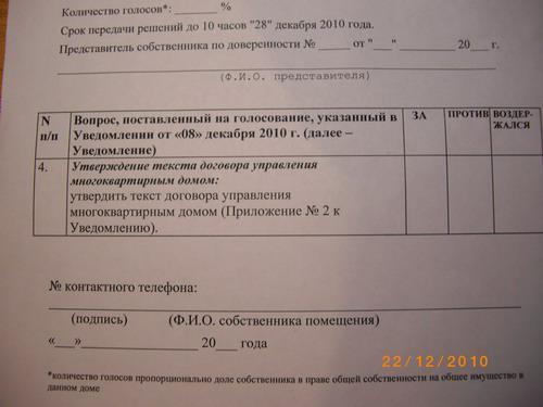 IMGP2370.jpg
