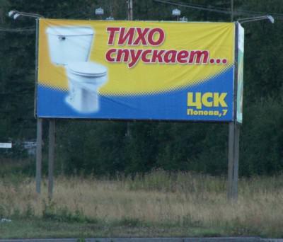 reklama2_108.jpg