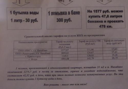 SAM_0123.JPG