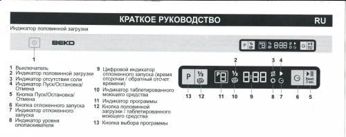 20151203_194814.jpg
