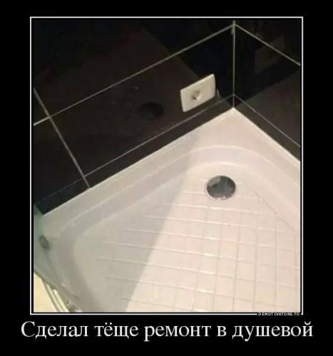 mastercity_ea6820579dd950a5e30fbfe45389d3c6.jpeg