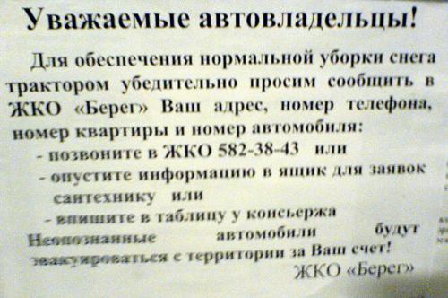 DSC00090_edited_rs.jpg