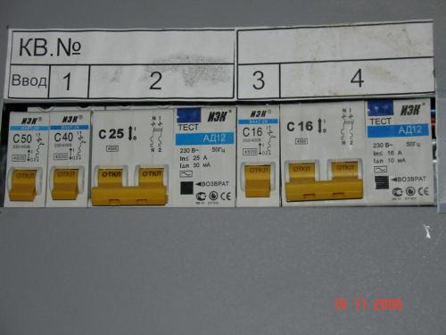 DSC04014_min.JPG