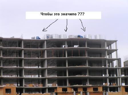 Krysha1.JPG