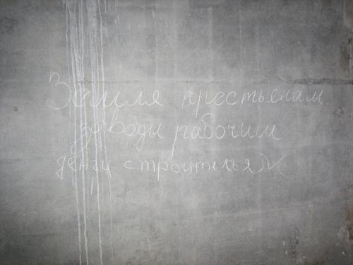18.02.07_006.jpg