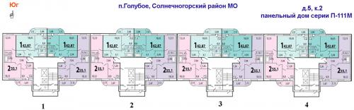 Dom_5_k2.jpg
