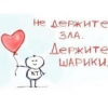 С Новым годом! - последнее сообщение от Yunik