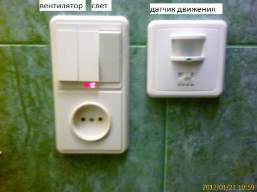 20120121_02672.jpg