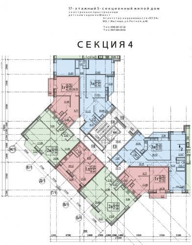 zhk-rupasovskij-2-ochered-sekziya-4111.jpg