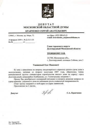 Кравченко_3.jpg