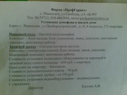 25022009_002_.jpg