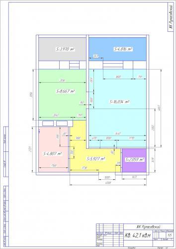 Кв. расчет площади от 13.08.2013 - копия.jpg