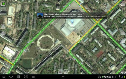 Screenshot_2014-02-01-08-11-26.jpg