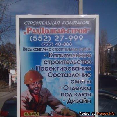 watermark.php.jpg