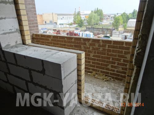 rupasovskii-mgk-yausa-13.jpg