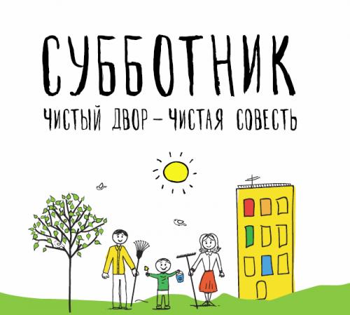 картинка_объявление.png