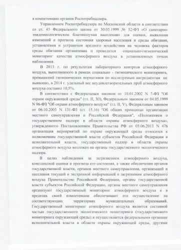3223_Page_2.jpg
