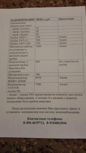 IMG_20150410_221113.jpg
