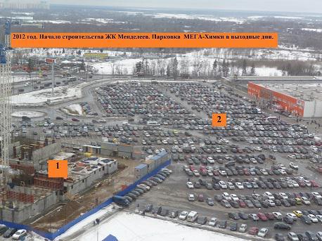 04-2015_parkovka2.jpg