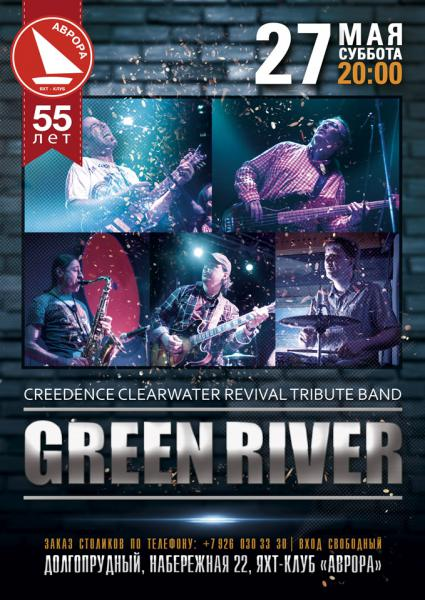 Green-River.jpg