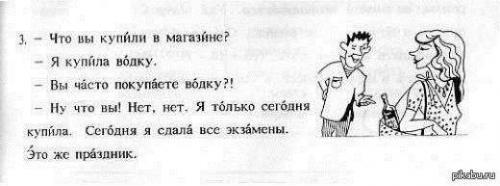 русский язык учебник для японцев.jpg