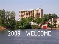 2009_WELCOME.jpg