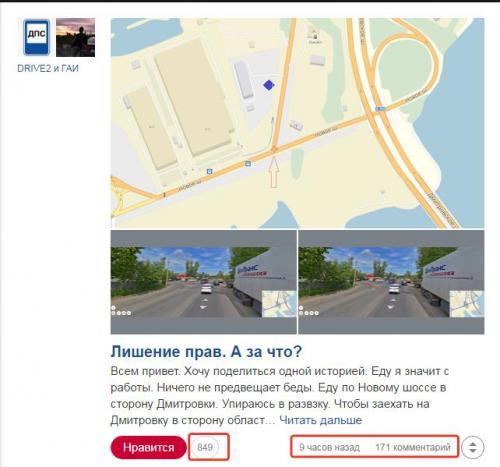 2016-09-21 20-01-23 Лента – Yandex.jpg