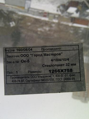 IMG_20121128_00067.jpg