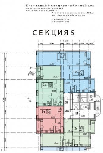 zhk-rupasovskij-2-ochered-sekziya-51111.jpg